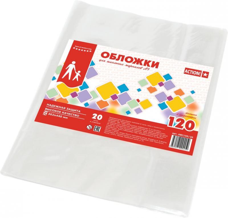 Набор универсальных обложек для контурных карт, ПВХ прозрачный, 120 мкм, 292х560, уп. 20 шт ABC100/2 чистовье фартук полиэтилен 120 70 см люкс прозрачный 70 шт уп коробка