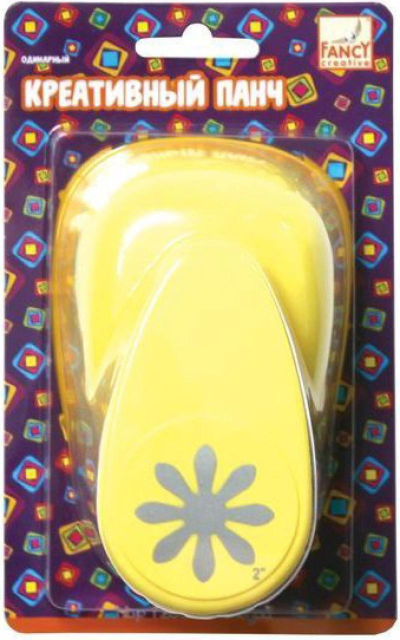 Фигурный дырокол Fancy Creative Маргаритка-1 1 лист FDP100/1 одинарный FDP100/1 fancy nancy pajama day level 1