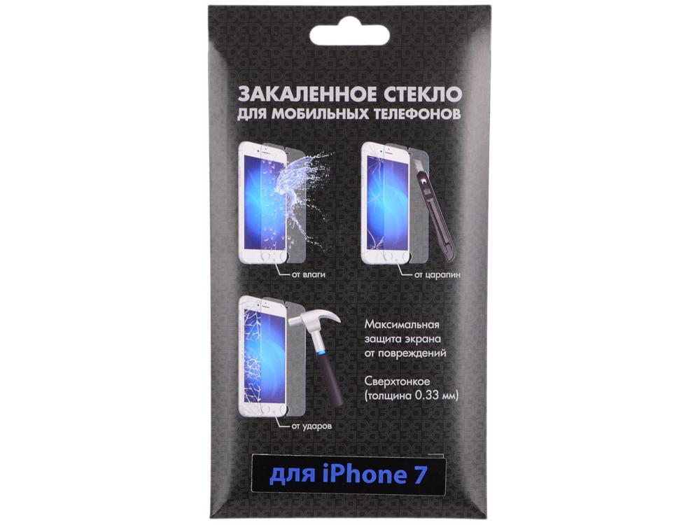 Закаленное стекло для iPhone 7 DF iSteel-13 аксессуар закаленное стекло df isteel 06 для iphone 6