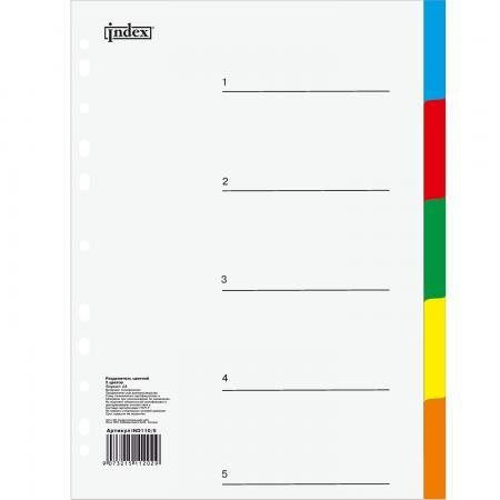 Разделитель пластиковый, цветной (5 цв.), А4 IND110/5 канцелярия fancy creative набор цветной фольгированной бумаги a4 5 цв 5 л