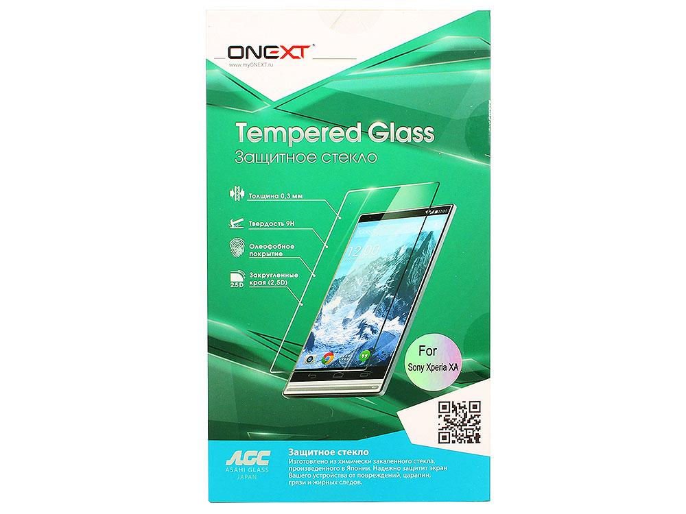Защитное стекло Onext для телефона Sony Xperia XA защитное стекло для sony e5303e5333 xperia c4c4 dual onext