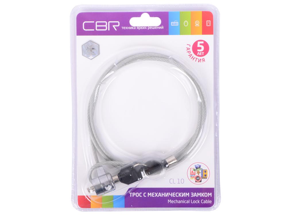 Тросик для ноутбука CBR CL-10, Kensington Lock, на ключе, 1м, блистер, RTL