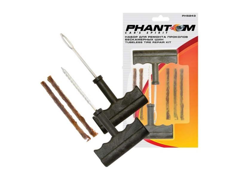 Набор Phantom PH5243 для ремонта проколов бескамерных шин пакеты для шин phantom ph5410 4шт