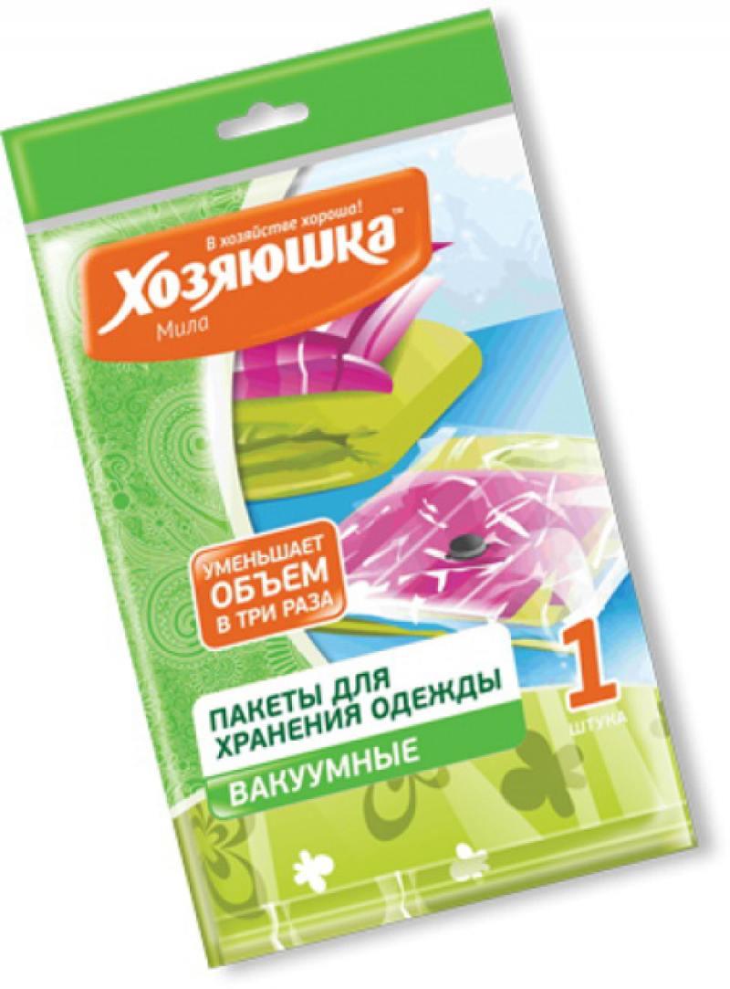 Пакеты вакуумные для одежды Хозяюшка Мила 47016 салфетка бытовая хозяюшка мила 04001 мила 04001