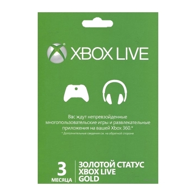 Карта подписки Microsoft Xbox Live на 3 месяца 52K-00271