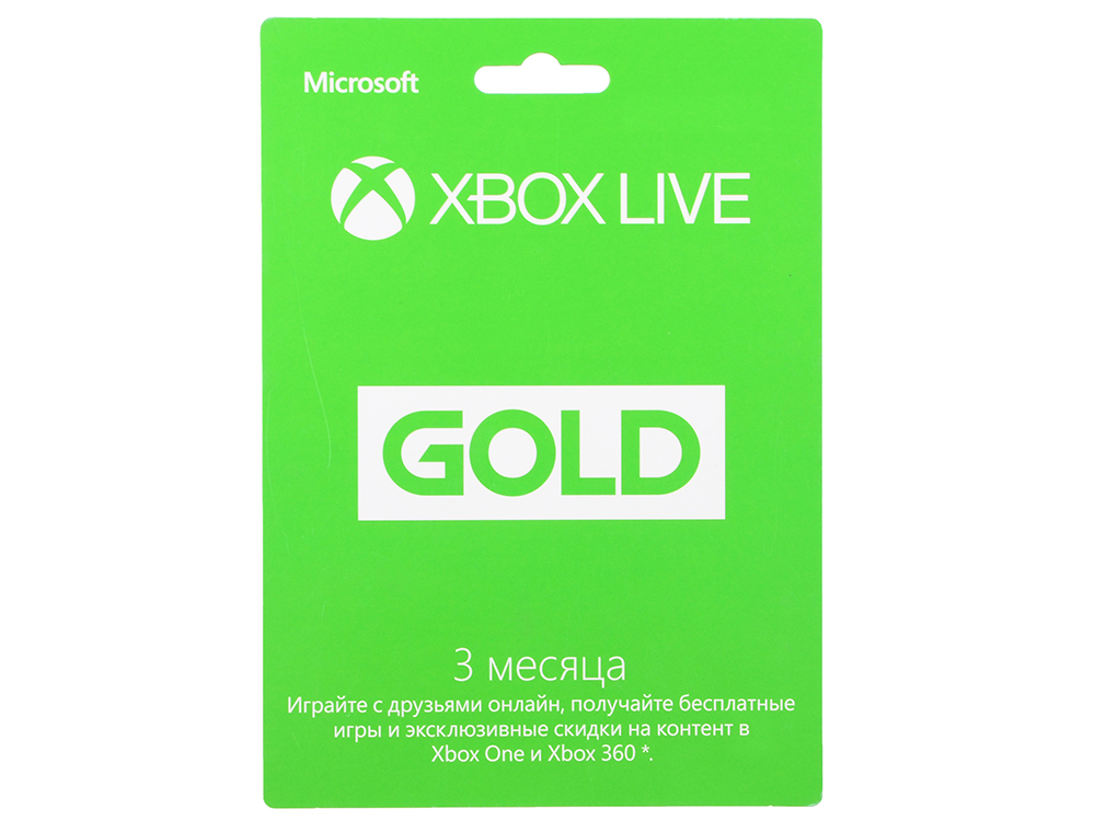 Карта подписки Microsoft Xbox Live на 3 месяца 52K-00271 карта подписки 3 месяца для microsoft xbox live gold 52k 00271