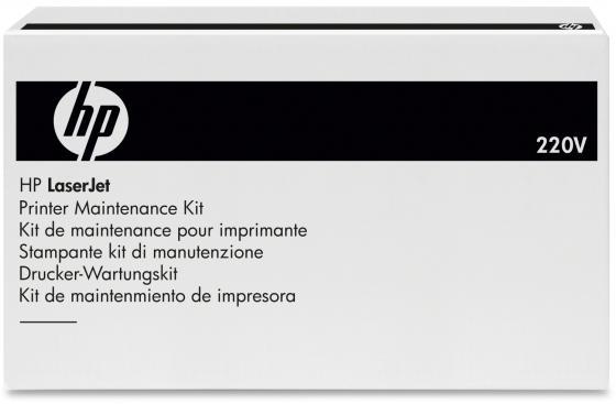 Ремкомплект HP Q7833A для HP LaserJet M5035 MFP M5025 MFP free shipping orginal for hp5200 m5025 m5035 toner cartridge drive gear assembly ru5 0548 000 rk2 0521 ru5 0546 000
