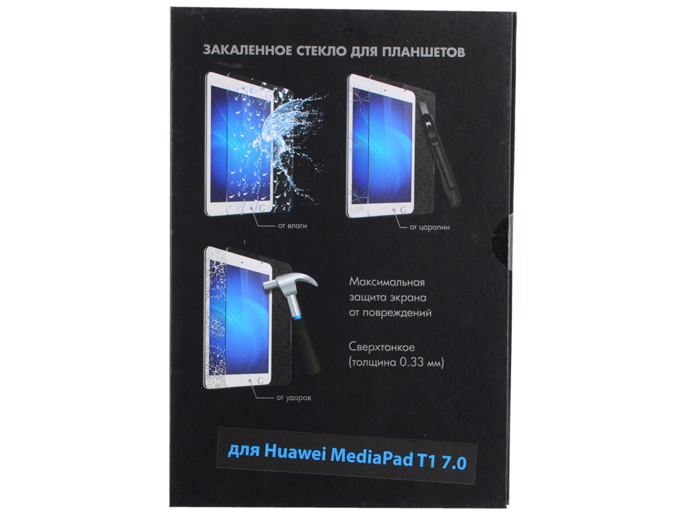 все цены на Закаленное стекло для Huawei MediaPad T1 7.0 DF hwSteel-27 онлайн