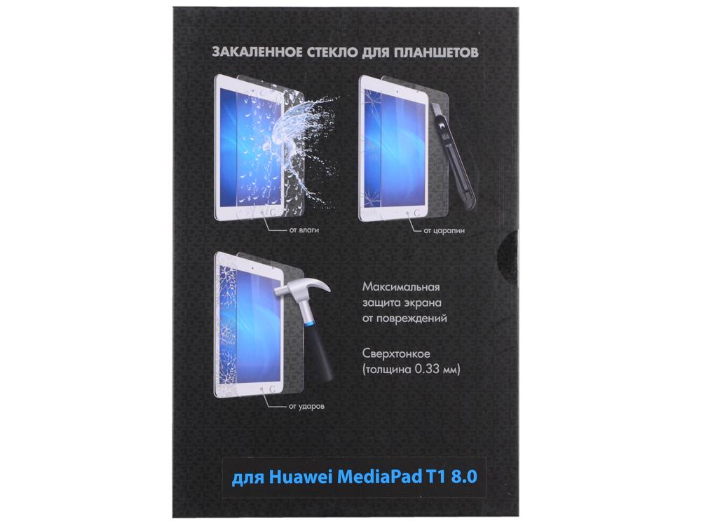 все цены на Закаленное стекло для Huawei MediaPad T1 8.0 DF hwSteel-28 онлайн