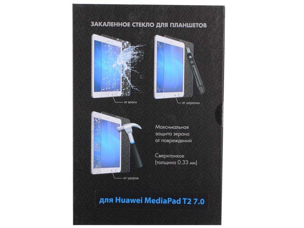 все цены на Закаленное стекло для Huawei MediaPad T2 7.0 DF hwSteel-29 онлайн