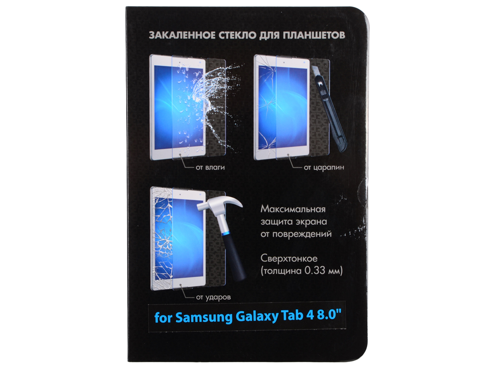 Закаленное стекло для Samsung Galaxy Tab 4 8.0 DF sSteel-05