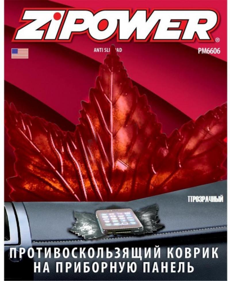 Коврик на приборную панель ZIPOWER PM 6606 бусы из аметиста лучистые нам 6606 отш