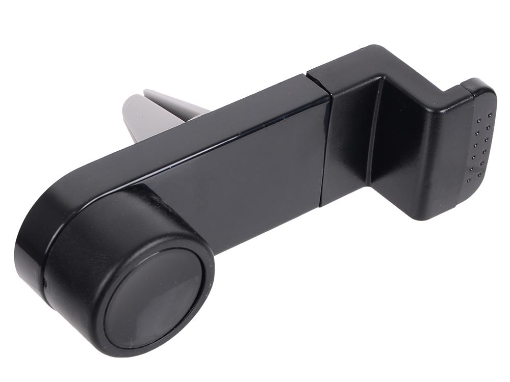 Автомобильный держатель Wiiix HT-14V черный автомобильный держатель wiiix ht 11v черный