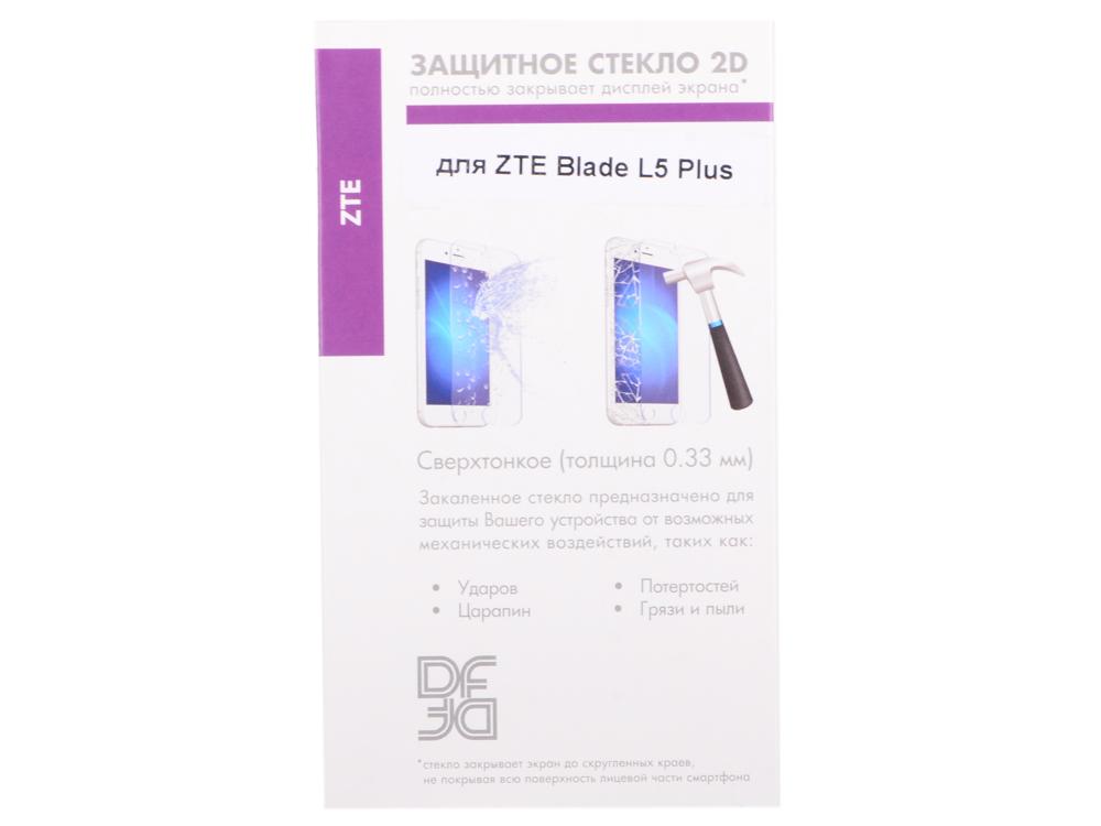 Закаленное стекло для ZTE Blade L5 Plus DF zSteel-18