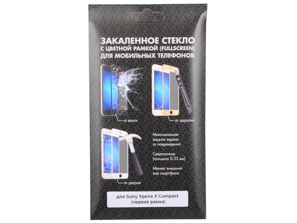 все цены на Закаленное стекло с цветной рамкой (fullscreen) для Sony Xperia X Compact DF xColor-05 (black) онлайн