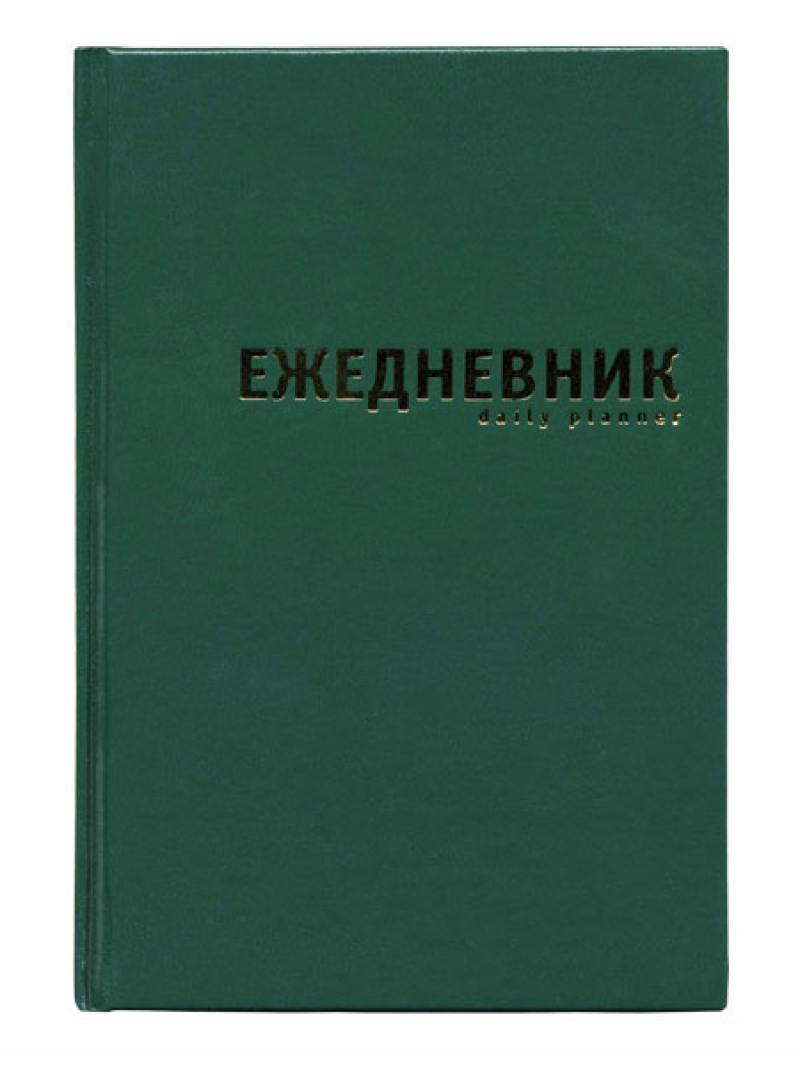Ежедневник недатированный Index IDN015/A6/GN A6 бумвинил 100% new a6 series for notebooks am4455she24hj a6 4455m cpu microprocessor