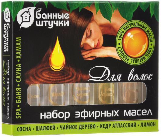 Набор эфирных масел для волос Банные штучки 34301 набор эфирных масел банные штучки 33403