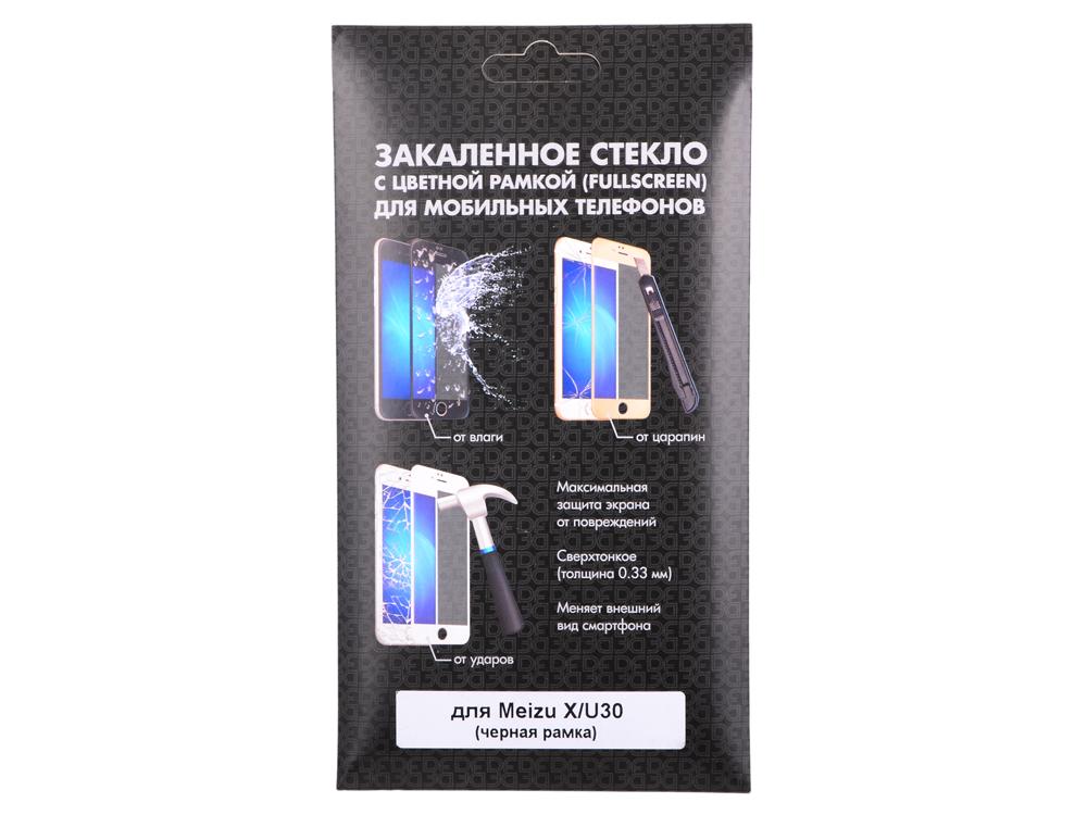Закаленное стекло с цветной рамкой (fullscreen) для Meizu X/U30 DF mzColor-10 (black) закаленное стекло с цветной рамкой fullscreen для meizu 15 plus df mzcolor 21 black