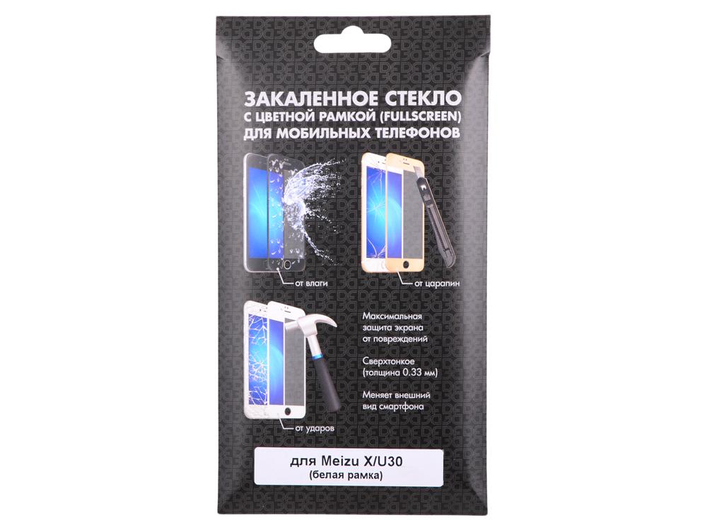 Закаленное стекло с цветной рамкой (fullscreen) для Meizu X/U30 DF mzColor-10 (white) закаленное стекло с цветной рамкой fullscreen для meizu 15 plus df mzcolor 21 black