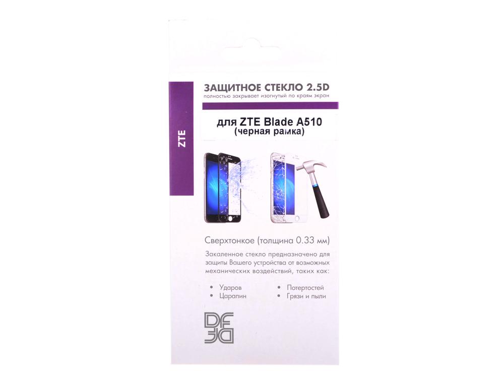 Закаленное стекло с цветной рамкой (fullscreen) для ZTE Blade A510 DF zColor-03 (black) смартфон zte blade a510 grey