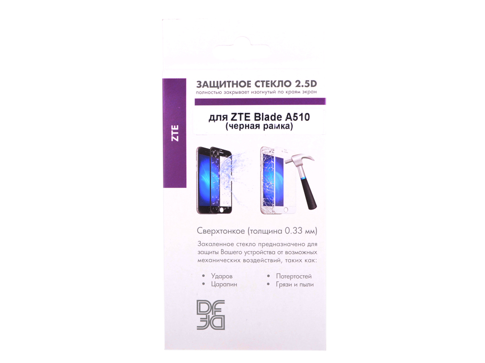 Закаленное стекло с цветной рамкой (fullscreen) для ZTE Blade A510 DF zColor-03 (black) add a circuit blade fuse holder with 30a blade fuse black medium size