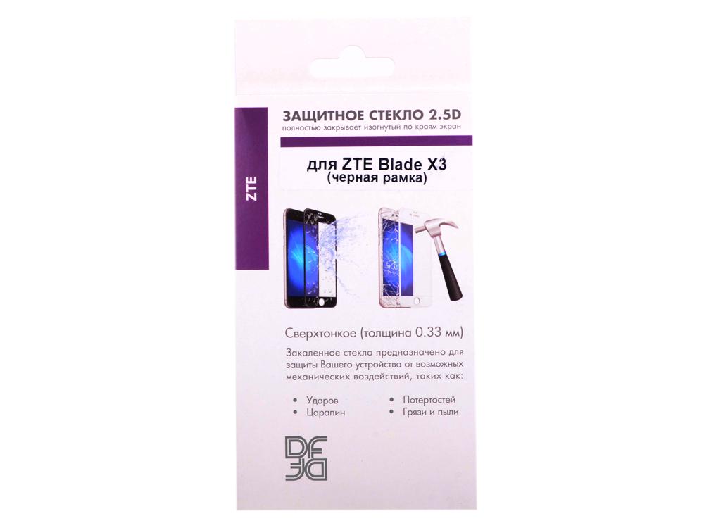все цены на  Закаленное стекло с цветной рамкой (fullscreen) для ZTE Blade X3 DF zColor-08 (black)  онлайн