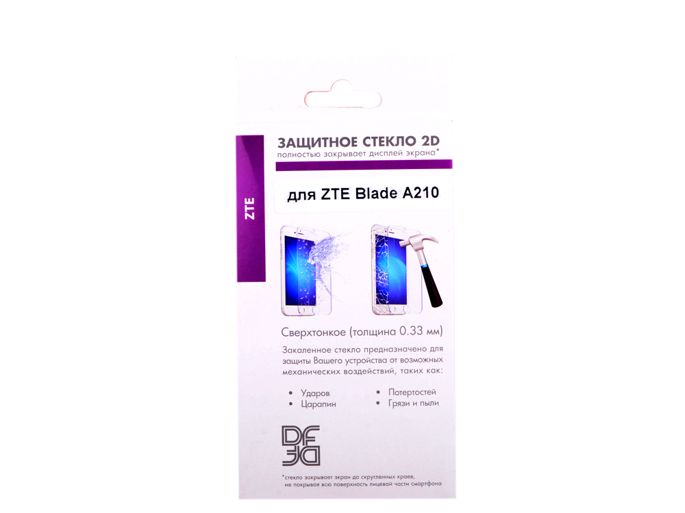 Закаленное стекло для ZTE Blade A210 DF zSteel-24 df df islim 01