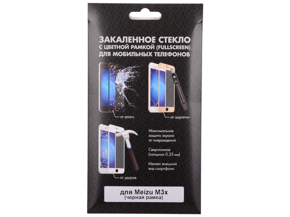 Закаленное стекло с цветной рамкой (fullscreen) для Meizu M3x DF mzColor-12 (black) закаленное стекло с цветной рамкой fullscreen для meizu 15 plus df mzcolor 21 black