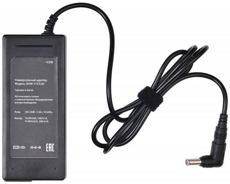 Блок питания для ноутбука Buro BUM-1157L90 11 переходников 90Вт черный