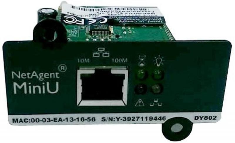 все цены на Адаптер Powercom SNMP для ИБП DY802 1 порт
