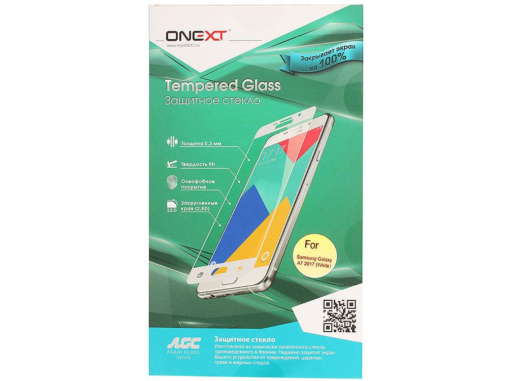 Защитное стекло Onext для телефона Samsung Galaxy A7 2017 с рамкой белое стилус other apple ipad samsung galaxy s3 i9300 21 eg0628