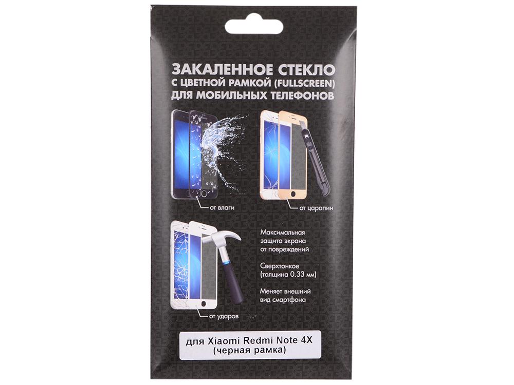 Закаленное стекло с цветной рамкой (fullscreen) для Xiaomi Redmi Note 4X DF xiColor-10 (black) аксессуар закаленноестеклодляxiaomi