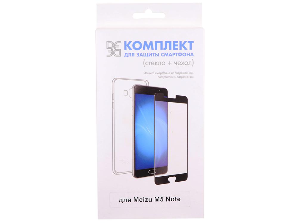 Закаленное стекло + чехол для смартфона Meizu M5 Note DF mzKit-03 (black) закаленное стекло чехол для смартфона meizu m5 note df mzkit 03 black