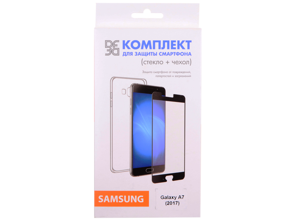 Закаленное стекло + чехол для смартфона Samsung Galaxy A7 (2017) DF sKit-10 (black) pro skit gs 520 professional outdoor steel auto ignition torch black