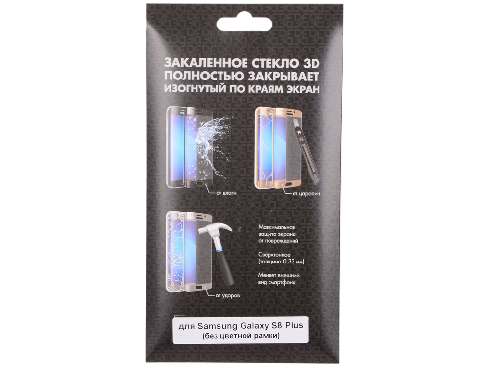 Закаленное стекло 3D (fullscreen) для Samsung Galaxy S8 Plus DF sSteel-57 1pcs retail brand new cb435a toner cartridge for use in laserjet p1005 p1006 cartuchos de toner cartouche de tonery