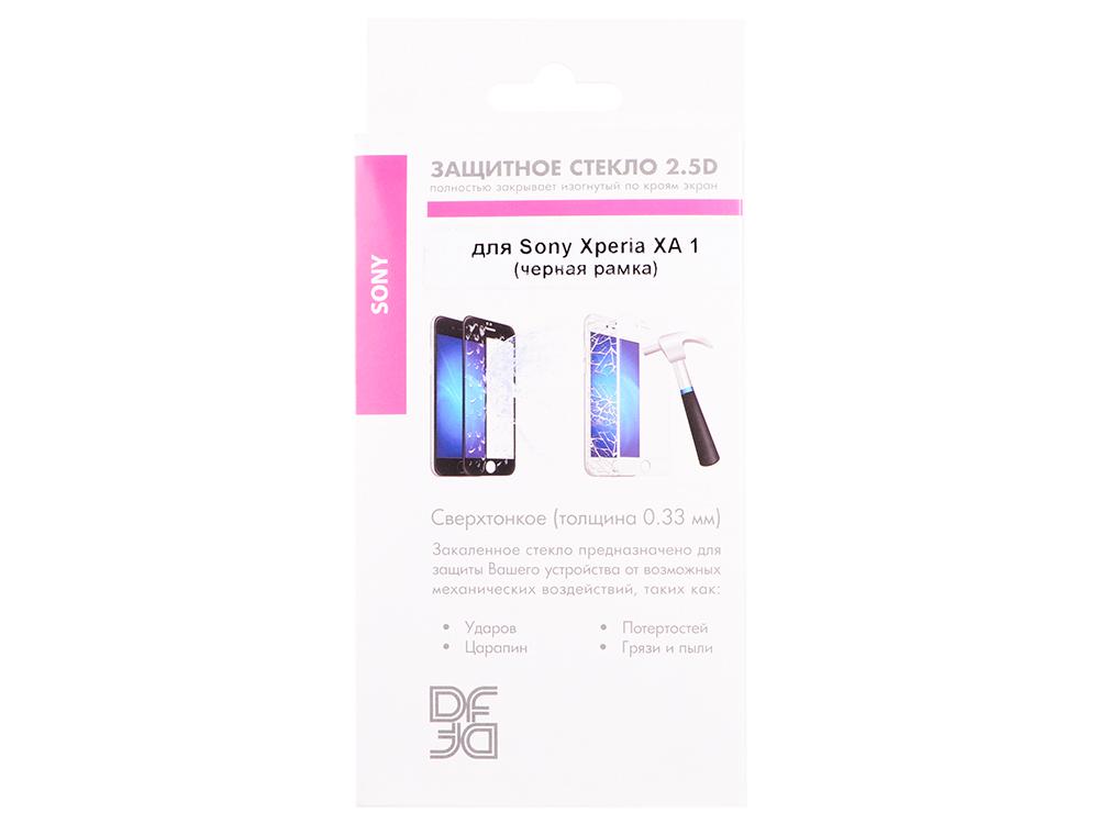 Закаленное стекло с цветной рамкой (fullscreen) для Sony Xperia XA1 DF xColor-06 (black) смартфон sony xperia xa1 ultra dual