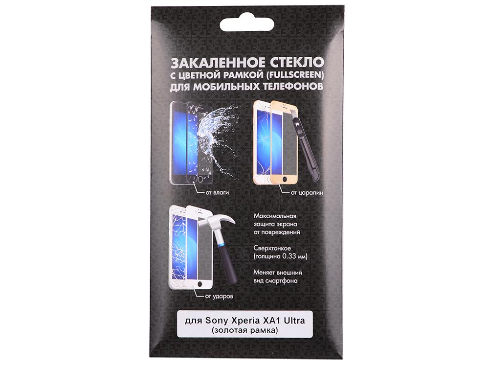 все цены на  Закаленное стекло с цветной рамкой (fullscreen) для Sony Xperia XA1 Ultra DF xColor-07 (gold)  онлайн