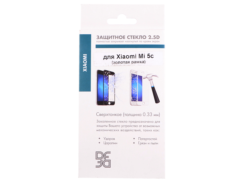 Закаленное стекло с цветной рамкой (fullscreen) для Xiaomi Mi 5c DF xiColor-11 (gold) xiaomi mi 5c soft screen protector transparent