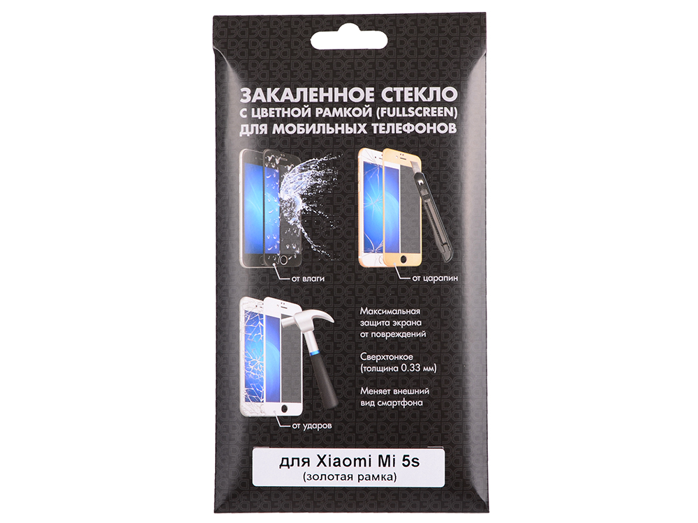 Закаленное стекло с цветной рамкой (fullscreen) для Xiaomi Mi 5s DF xiColor-06 (gold) закаленное стекло с цветной рамкой fullscreen для xiaomi redmi note 4 df xicolor 01 gold