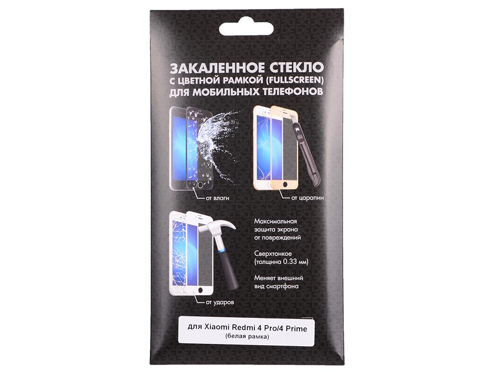 Закаленное стекло с цветной рамкой (fullscreen) для Xiaomi Redmi 4 Pro/4 Prime DF xiColor-09 (white)