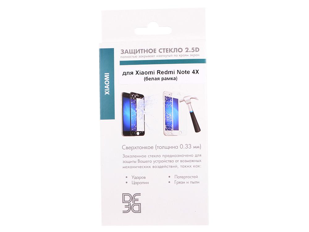 Закаленное стекло с цветной рамкой (fullscreen) для Xiaomi Redmi Note 4X DF xiColor-10 (white)