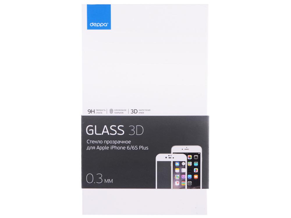 Защитное стекло 3D Deppa 61998 для Apple iPhone 6/6S Plus, 0.3 мм, белое deppa защитное стекло для apple iphone 6 plus прозрачное и рамка для легкой установки 0 2 мм