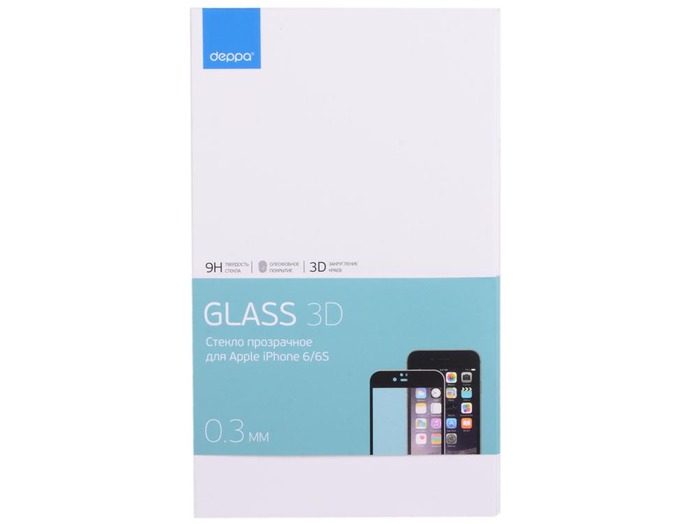 Защитное стекло 3D Deppa 61997 для Apple iPhone 6/6S, 0.3 мм, черное