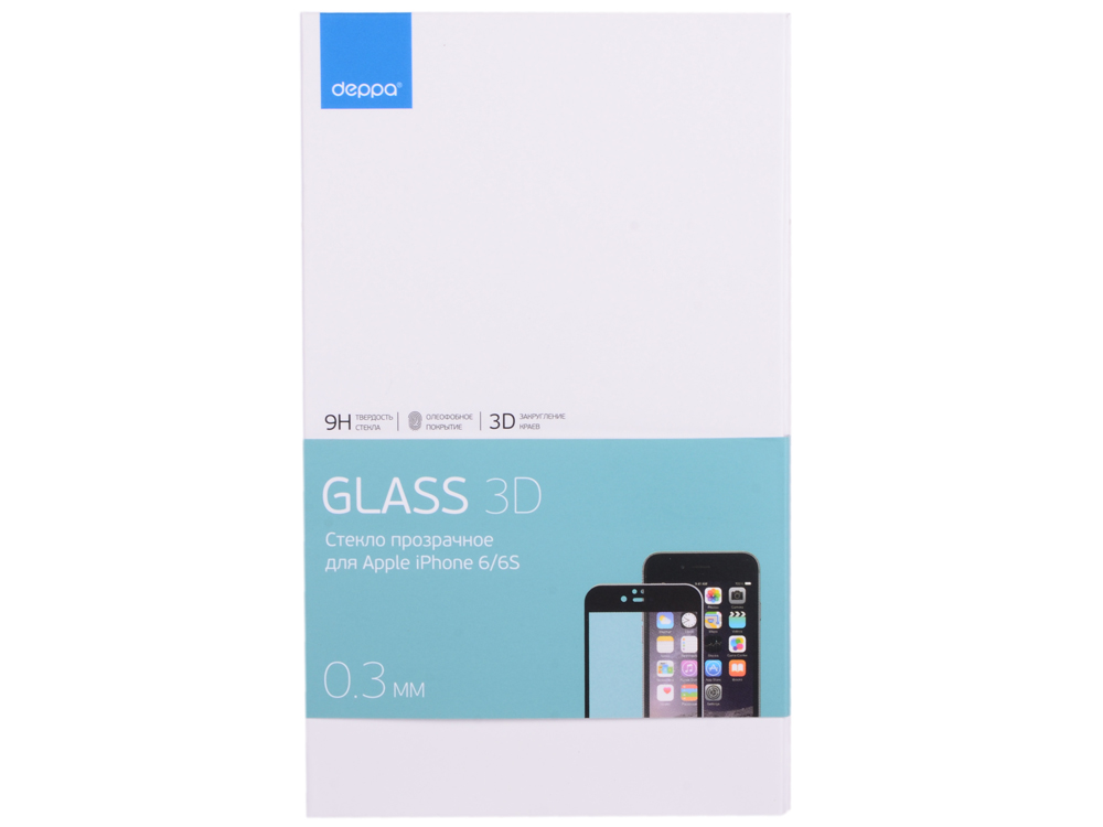 Защитное стекло 3d deppa