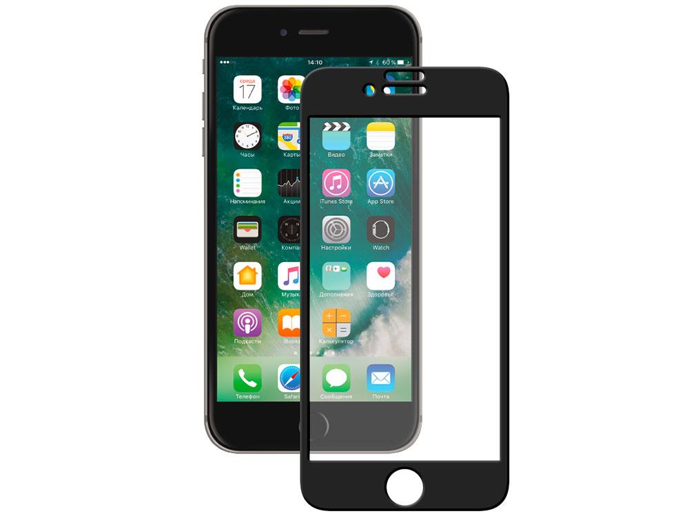 Защитное стекло 3D Deppa 62037 для Apple iPhone 7 Plus, 0.3 мм,черное
