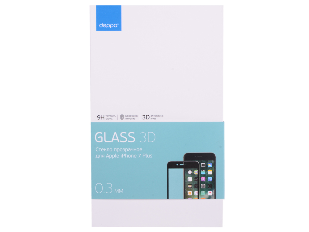 Защитное стекло 3D Deppa 62037 для Apple iPhone 7 Plus, 0.3 мм,черное защитное стекло 3d luxcase 77708 для iphone 7 plus iphone 8 plus 0 33 мм розовое