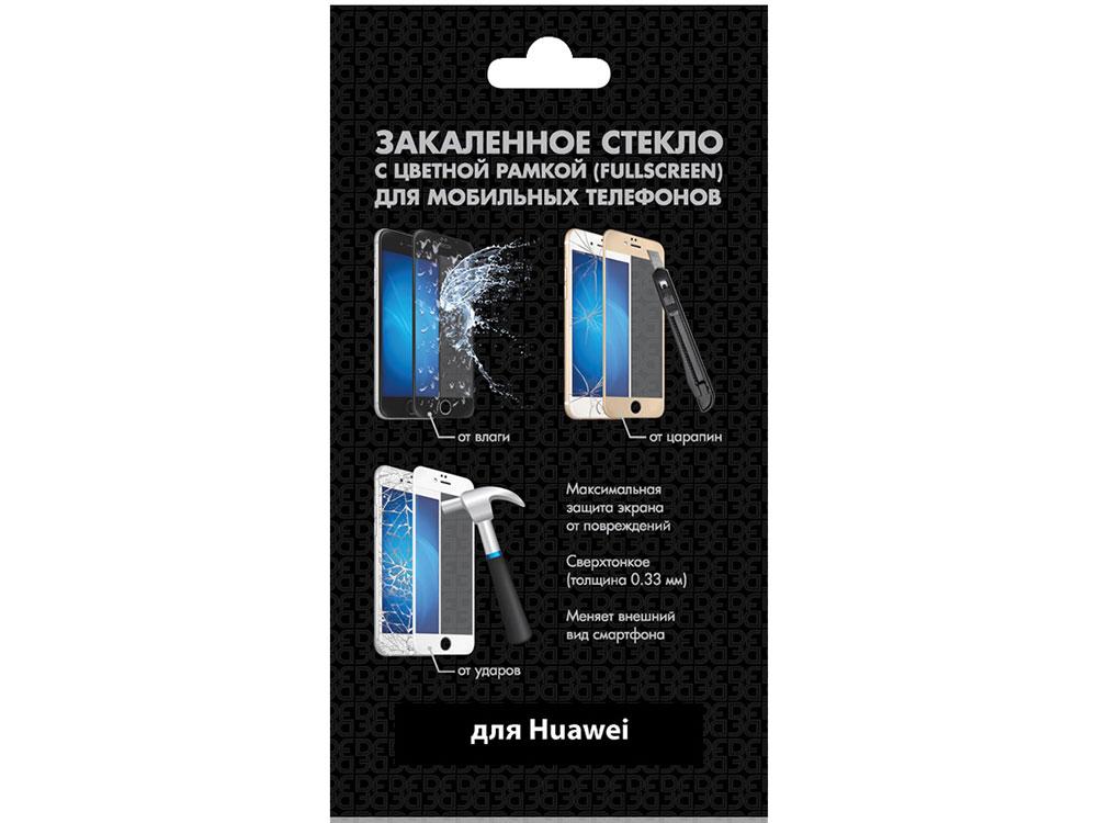 Чехол с флипом для Huawei Honor 5A DF hwFlip-05 (black)