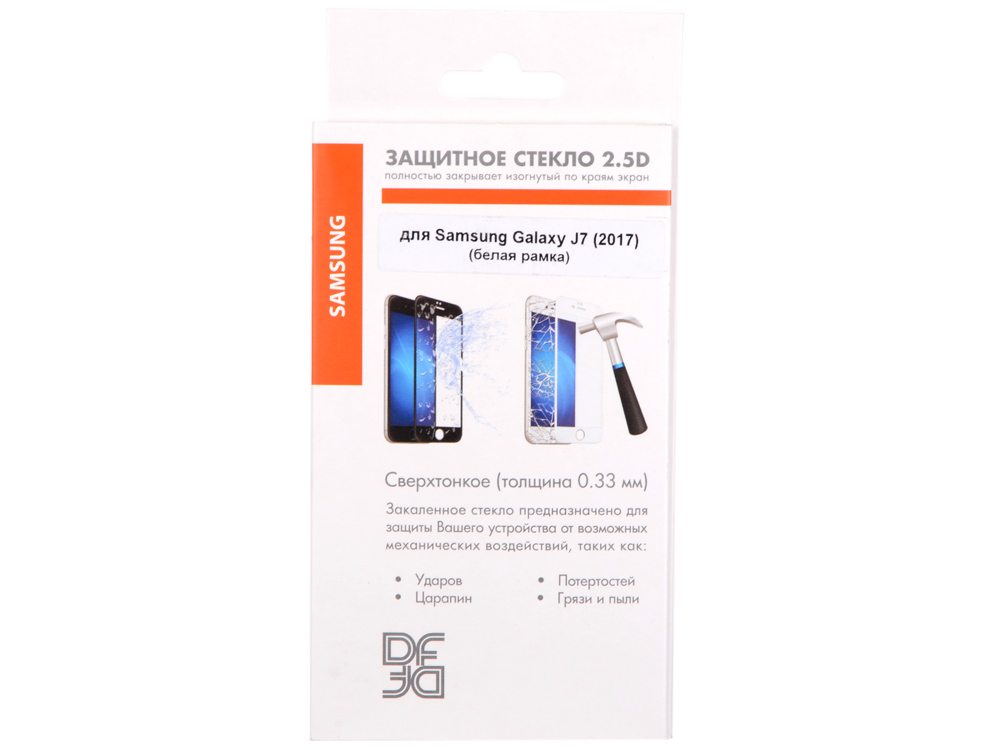 Закаленное стекло с цветной рамкой (fullscreen) для Samsung Galaxy J7 (2017) DF sColor-21 (white) закаленное стекло с цветной рамкой для samsung galaxy j2 prime grand prime 2016 df scolor 11 black