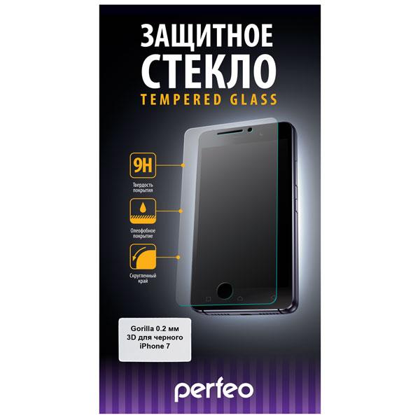 Защитное стекло Perfeo для Apple iPhone 7 0.2мм 3D Gorilla 0069 черный PF-TG3DGG-IPH7-BLK цена