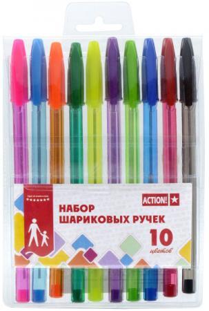Набор шариковых ручек Action! 10 цветов, полупрозрачный корпус канцелярия berlingo набор шариковых ручек 10 цветов 10 шт